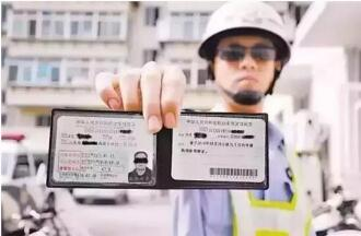怎么辨别驾驶证的真伪查询插图