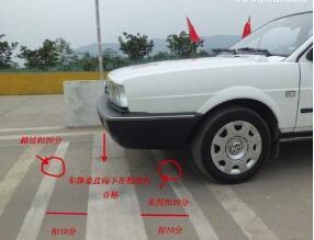 科目二坡道定点停车和起步技巧分享