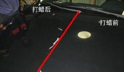 汽车打蜡的步骤 怎么给汽车打蜡