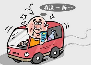 苦味酒的酒精含量_喝多少毫升啤酒算酒驾醉驾  - 驾照网