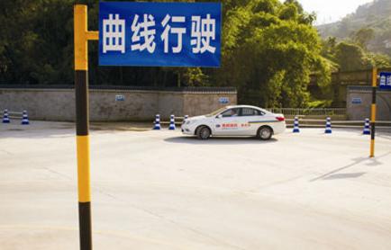 驾考科目二曲线行驶技巧及注意事项