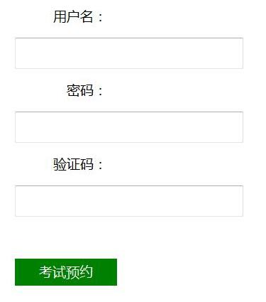 广东深圳驾考自主预约系统入口