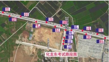 广州科目三电子路考怎么考 四条考试路线详解图片
