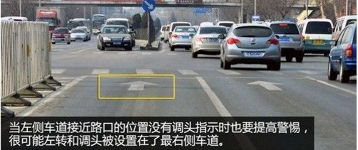 多条交通违章一次不处理完可以吗