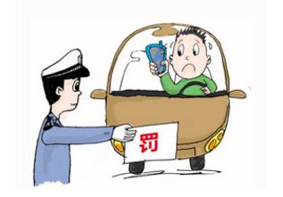 合肥商务租车合肥瑞丰租车公司:开车上路有哪些常见的违章行为