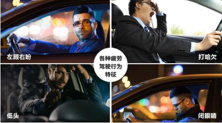 合肥越野车租车合肥瑞丰租车:疲劳驾驶的危害