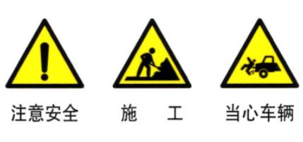 指示标志的作用是什么插图