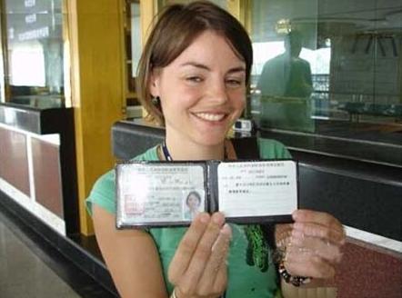 国外驾照换国内驾照需哪些手续详解