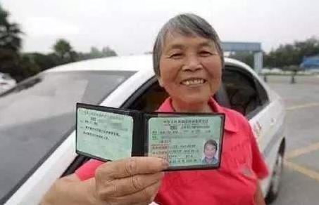 几岁可以考驾照2018