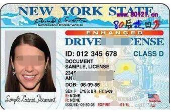 美国驾照换中国驾照流程,需要什么材料
