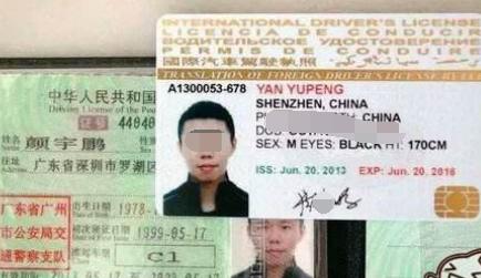 国外驾照换国内驾照考科目几?需要什么材料