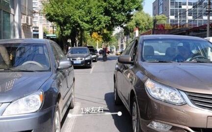 现实中侧方位停车技巧,应该怎么停