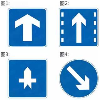 2020科目一基础理论知识考试题库—交通信号插图(10)