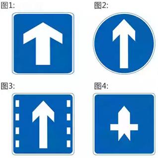 驾照考试科目一_2020科目一模拟考试_驾照科目一模拟考试插图(4)