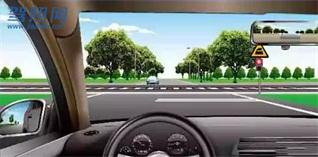 2020科目一基础理论知识考试题库—交通信号插图(21)