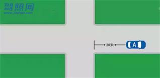 2020年科目一基础理论知识考试题库插图(1)