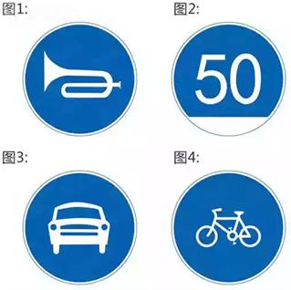 驾照考试科目一_2020科目一模拟考试_驾照科目一模拟考试 - 学车网插图(26)