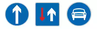 2020科目一基础理论知识考试题库—交通信号插图(19)
