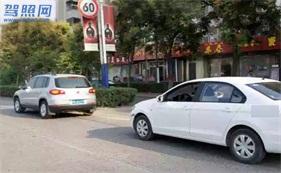 车轮考驾照科目一理论考试题插图(47)