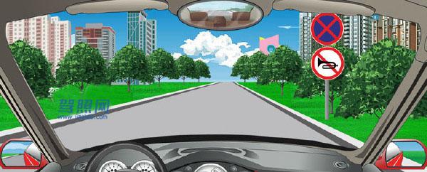 驾照考试科目一_2020科目一模拟考试_驾照科目一模拟考试插图(11)