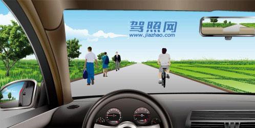 驾照考试科目一_2020科目一模拟考试_驾照科目一模拟笔试考试插图(40)