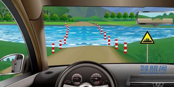 科目一考试题库第1章:道路交通安全法律、法规和规章插图(13)