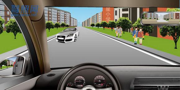 驾照考试科目一_2020科目一模拟考试_驾照科目一模拟考试 - 学车网插图(22)