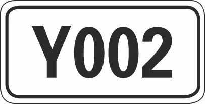 驾照考试科目一_2020科目一模拟考试_驾照科目一模拟笔试考试插图(7)
