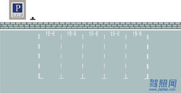2020科目一基础理论知识考试题库—交通信号插图(70)