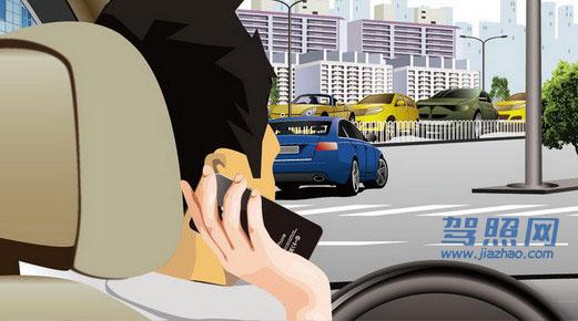 科目一基础理论知识考试题库—安全行车、文明驾驶基础知识插图(8)
