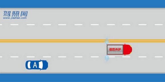 科目一基础理论知识考试题库—安全行车、文明驾驶基础知识插图(5)