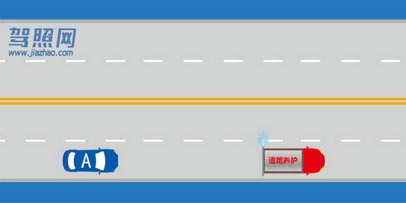 悦驾网,驾照考试科目一,驾照网2020科目一 等全新试题插图(41)