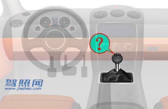 驾照考试科目一_2020科目一模拟考试_驾照科目一模拟考试插图(40)