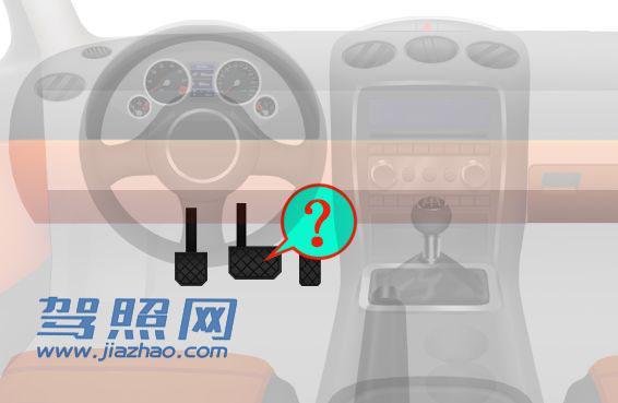 车轮考驾照科目一理论考试题插图(27)