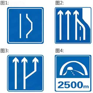 2020科目一基础理论知识考试题库—交通信号插图(7)