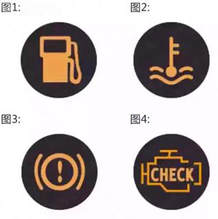 c1驾驶证_行车中下列哪个灯亮,提示驾驶人车辆制动系统出现异常?- 驾照网