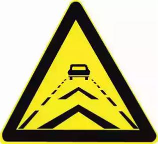 2020科目一基础理论知识考试题库—交通信号插图(2)