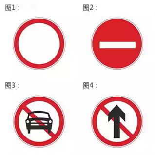 2020科目一基础理论知识考试题库—交通信号插图(15)