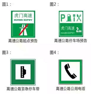 科目一考试题库第1章:道路交通安全法律、法规和规章插图(1)