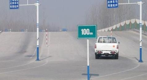 济南影山驾校
