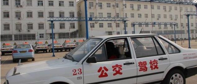 银川公交驾校
