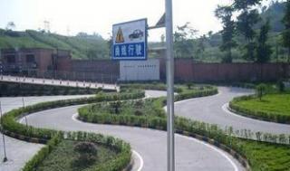苏州快路驾校