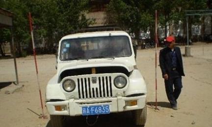 西藏祥安驾校