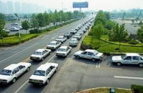 北京第一驾校
