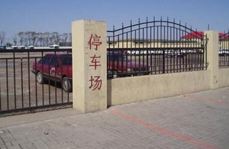 天津第一驾校