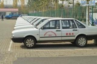 天津康宏驾校