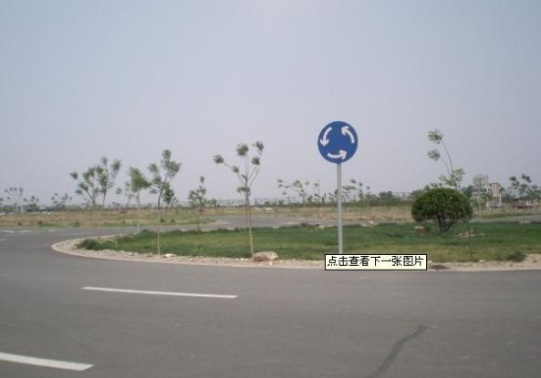天津东安驾校