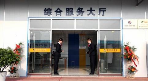 南京东源驾校