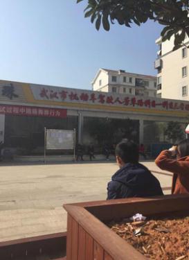 武汉江城明珠驾校