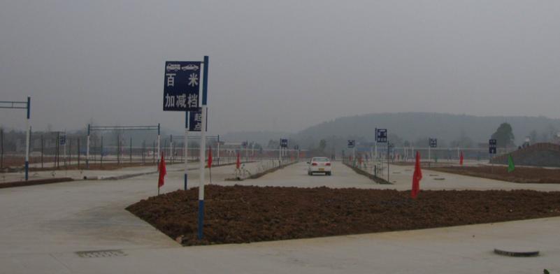 上海民佳驾校